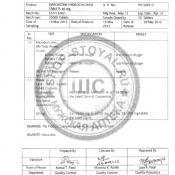 Дженерик Дапоксетин Classic (60 мг) сертификат 2