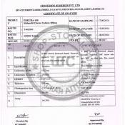 Eregra 100 сертификат
