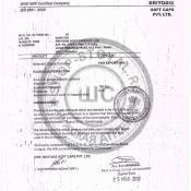 Fildena Super Active® сертификат