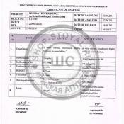 FILITRA® Professional сертификат