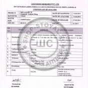Eractafil soft сертификат