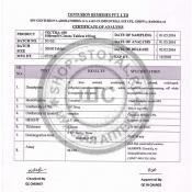 Виагра VECTRA 100® сертификат