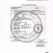 Vidalista 20 сертификат 2
