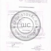 VIDALISTA-40 сертификат 2