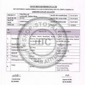 VILITRA 40® сертификат