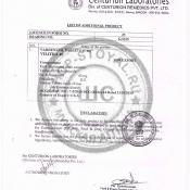VILITRA 40® сертификат 2