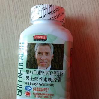 Витамины для мужчин (men vitamin soft)